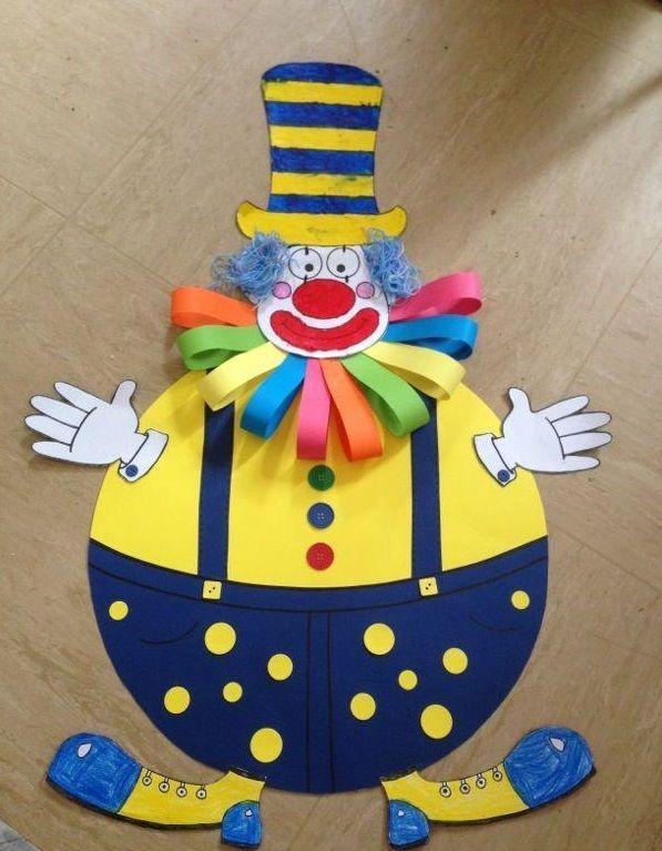clown art for toddlers? ?? ??? ???? & clown art for toddlers? ?? ??? ???? | ??? | Pinterest ...