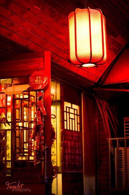 Chinese Lantern Chinese Lights Traditional Lighting Chinese Lanterns