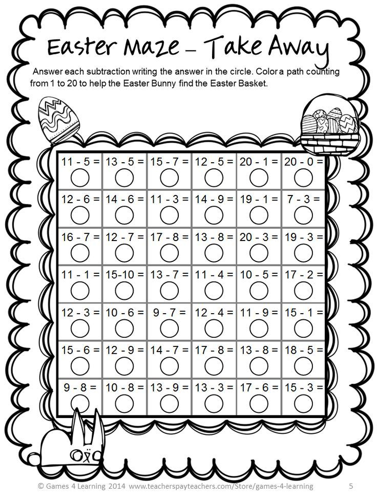Free Easter Math Activities: Easter Math Mazes: Easter