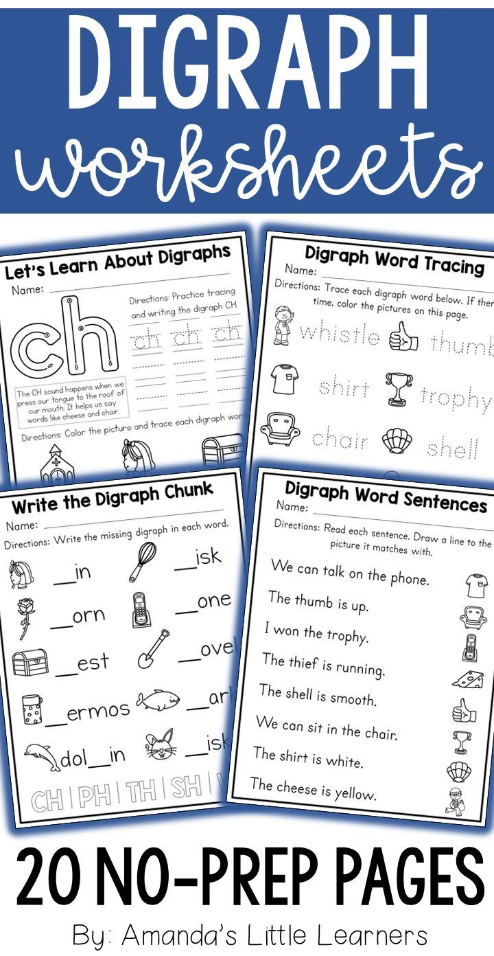 Digraph Worksheets | TPT Fun Literacy Resources | Pinterest