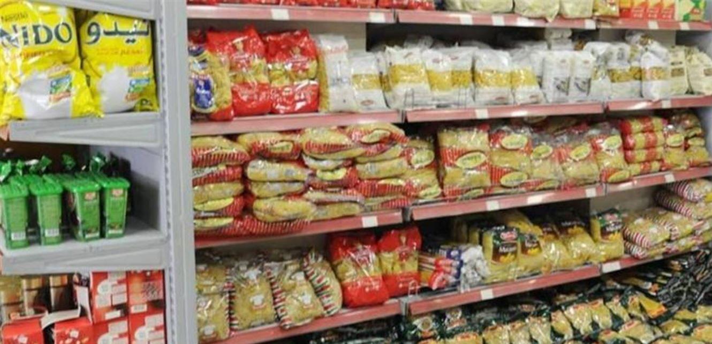 السلة الغذائية من الألف إلى الياء إقرأ هذا الخبر قبل الذهاب إلى السوبر ماركت بتوقيت بيروت اخبار لبنان و العالم Sausage Food Meat