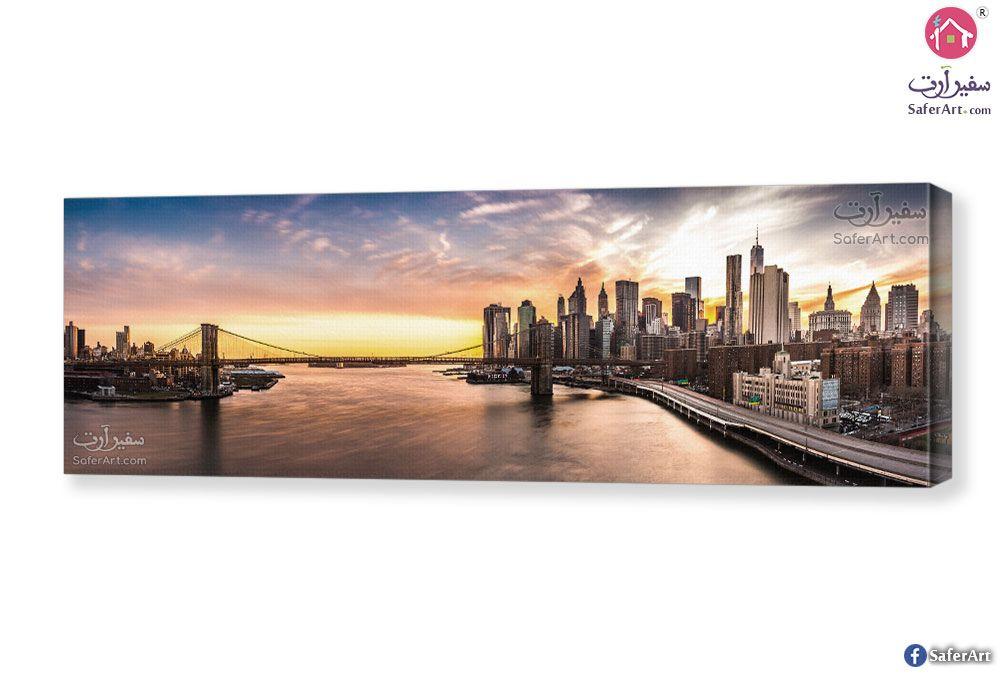 تابلوه مدن ومبانى رائعه سفير ارت للديكور New York Skyline City Buildings Skyline