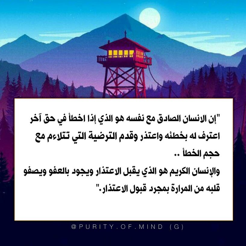 Pin By Memo On موضوعات متنوعة Positive Quotes For Life Positive Quotes For Life Motivation Positive Quotes