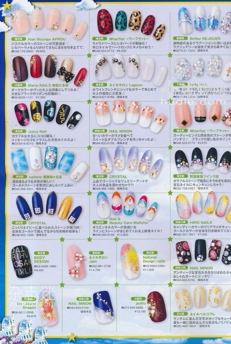 nail art, japanese, july, magazine | nail art | Pinterest | Nail spa ...