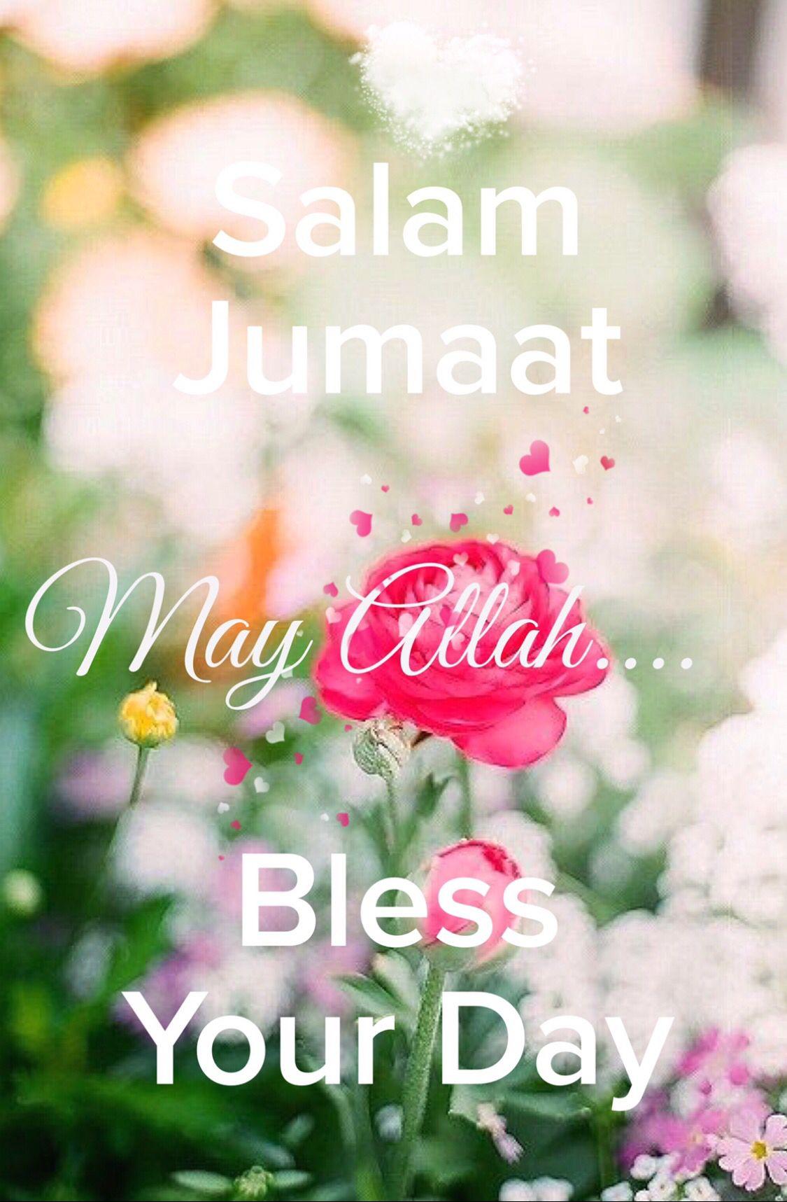 Assalamualaikum Good Morning Pinterest Islam And Islamic