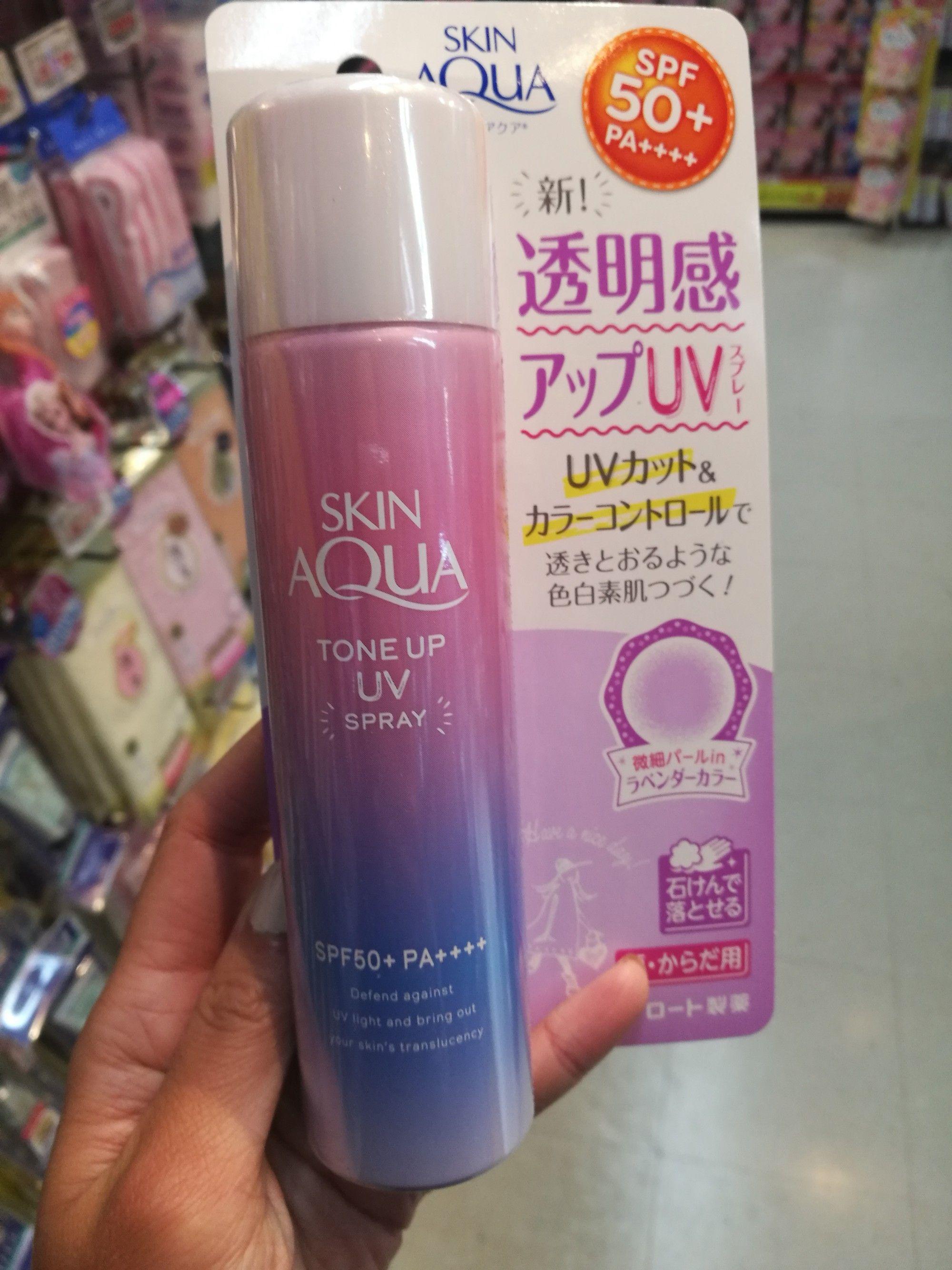 2018 S New Must Buy Japanese Sunscreens Japan Travel Guide Jw Web Magazine Japanese Skincare Sunscreen Skin Care