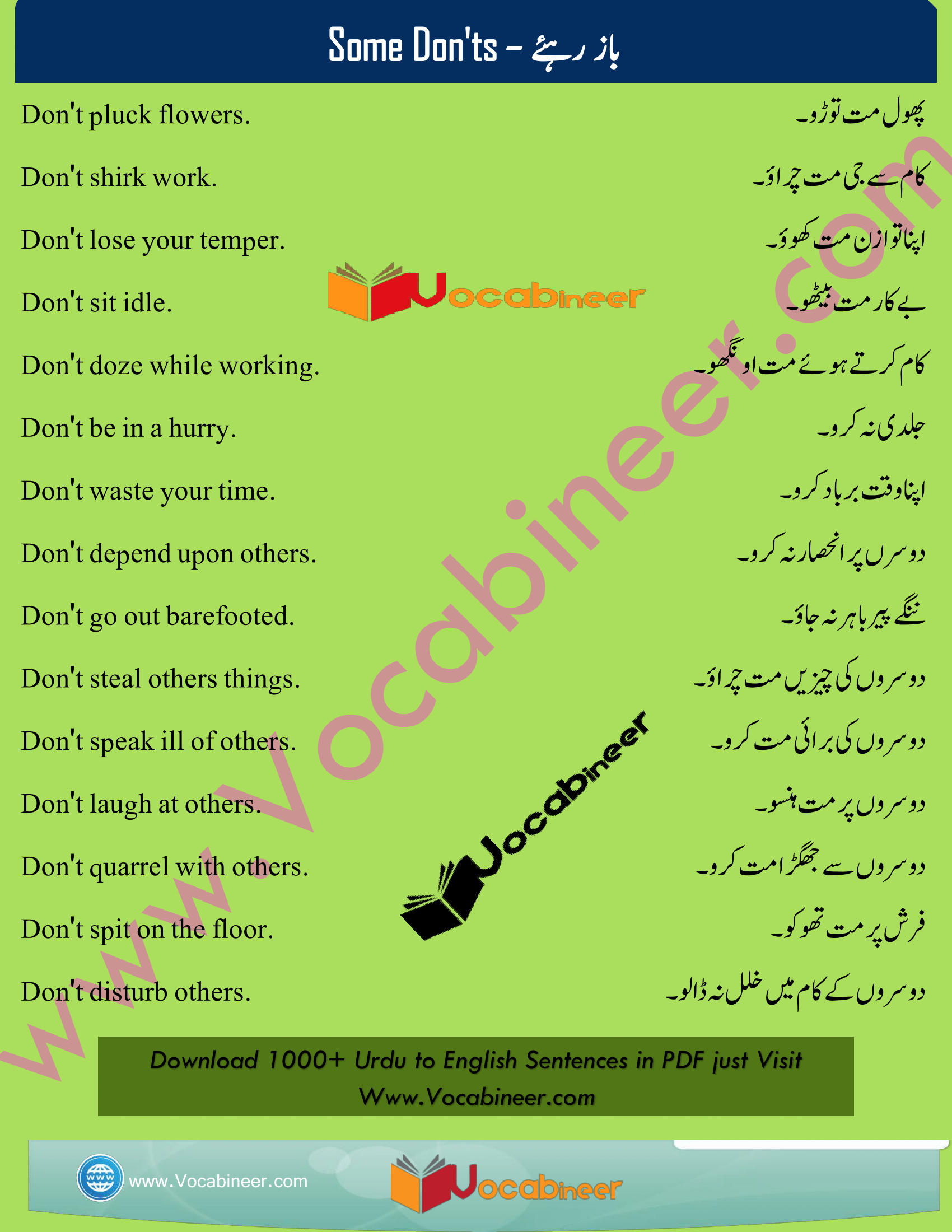translate urdu to english online free sentences