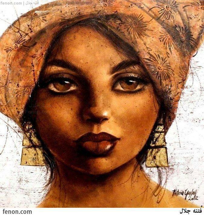 artist Fotna Gallal