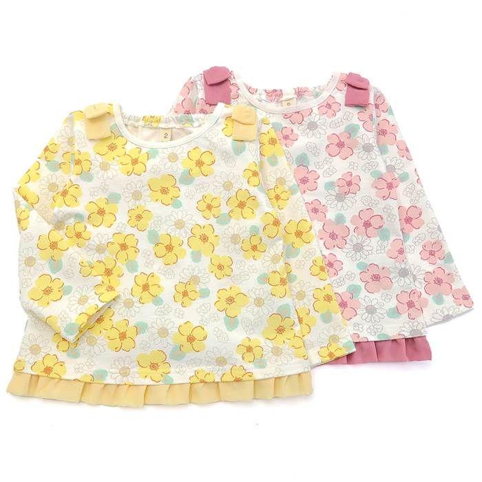4d3ee53b7ca8e かわいい子供服、ベビー服がたくさん!ぜひご来店ください。 Biquette Club (ビケットクラブ ) トレーナー (80~130cm) 春物(0  100121901729