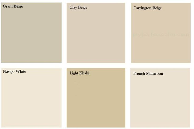 benjamin moore beige paint colors