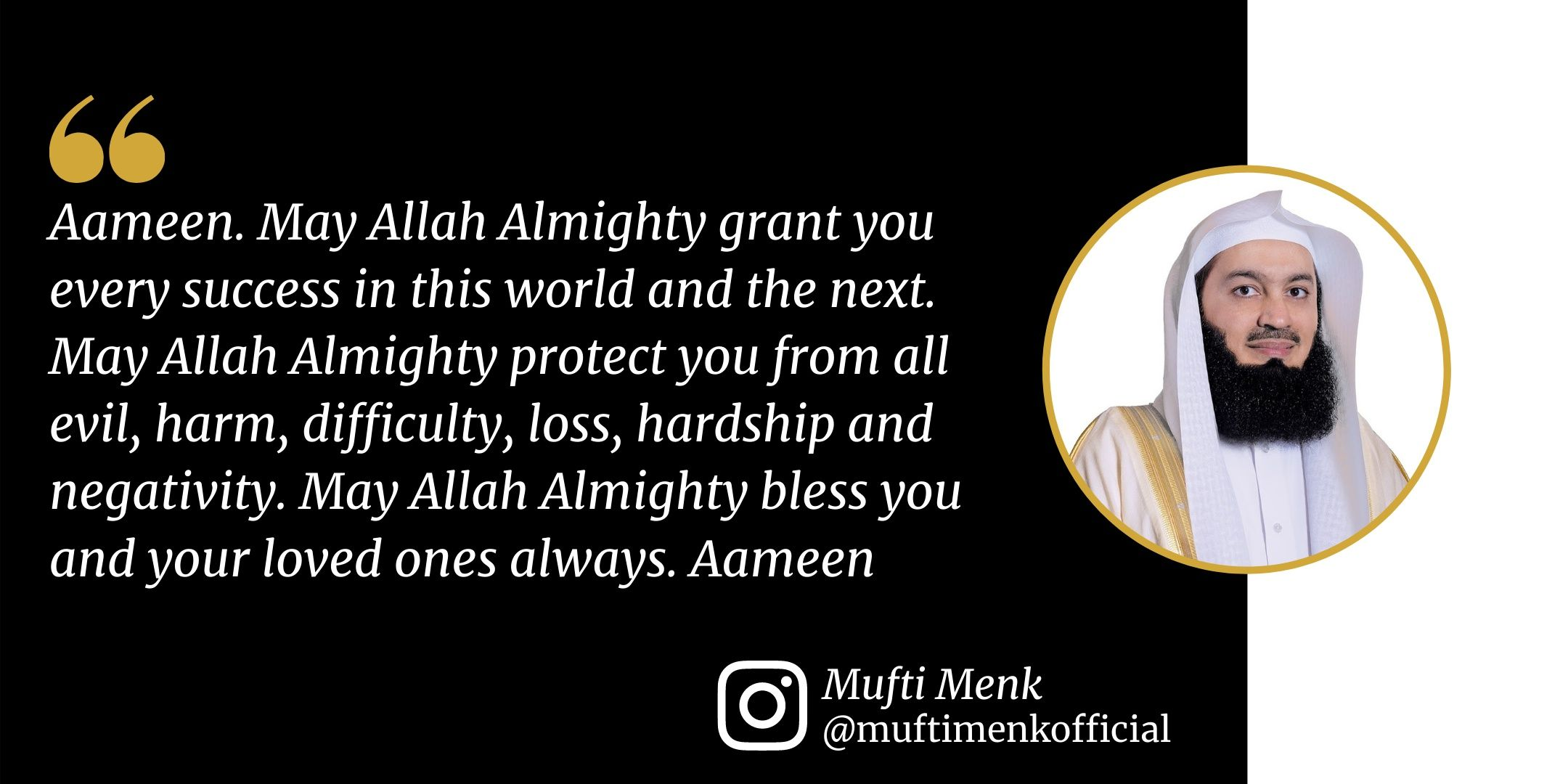 Actress Sana Khan - Mufti Menk   @muftimenkofficial  Aameen. May Allah Almighty grant you every success in this world and the next. May Allah Almighty protect you from all evil, harm, difficulty, loss, hardship and negativity. May Allah Almighty bless you and your loved ones always. Aameen
