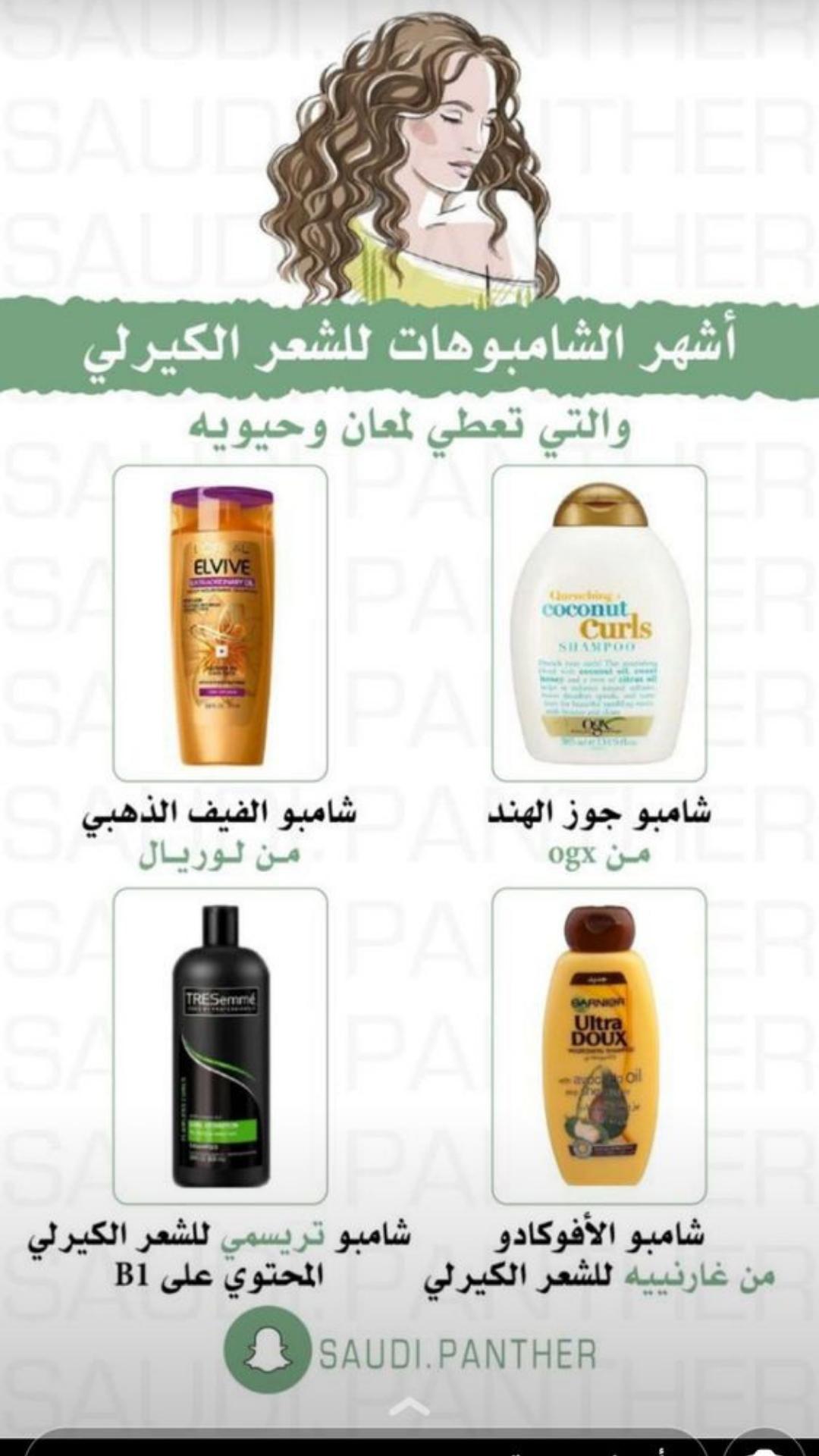 Garnier بلسم Whole Blends المغذي بمستخلص زيت الأفوكادو وزبدة الشيا سائل الوزن 22 أوز 650 مل In 2021 Hair Care Oils Pretty Skin Care Beauty Skin Care Routine