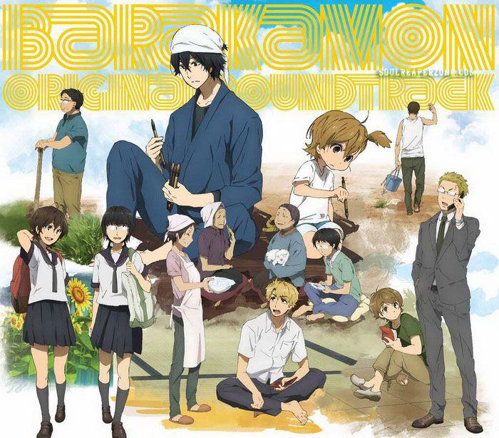 Barakamon Bluray [BD] Anime