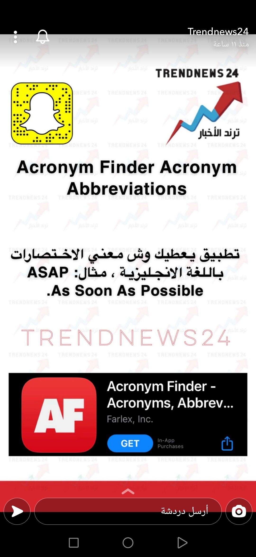 Pin By Sana Azhary On English Topics Purchase App App Abbreviations
