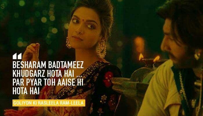 Ram Leela Movie Love Quotes Bollywood Quotes Deepika Padukone Quotes