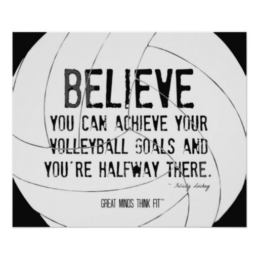 Motivational Volleyball Print 015 Black And White Zazzle Com In 2020 Inspirational Volleyball Quotes Motivational Volleyball Quotes Volleyball Posters