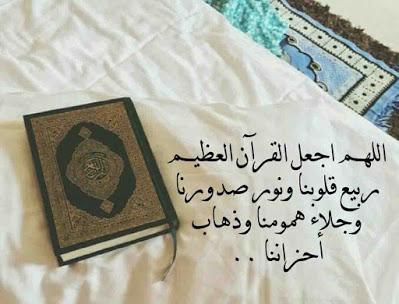Pin On صور دينية واسلامية