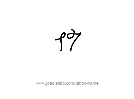 Seventeen-17 Number Tattoo Designs - Page 2 of 4 - Tattoos with Names