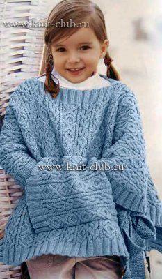Детское вязание спицами. Модели и схемы для девочек ...