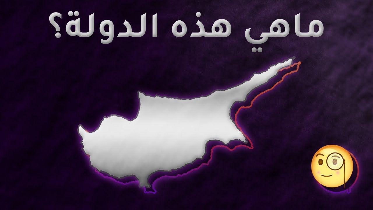 تحدي معرفة الدولة من خلال شكل الخريطة اختبار ثقافي ممتع Superhero Logos Poster Movie Posters