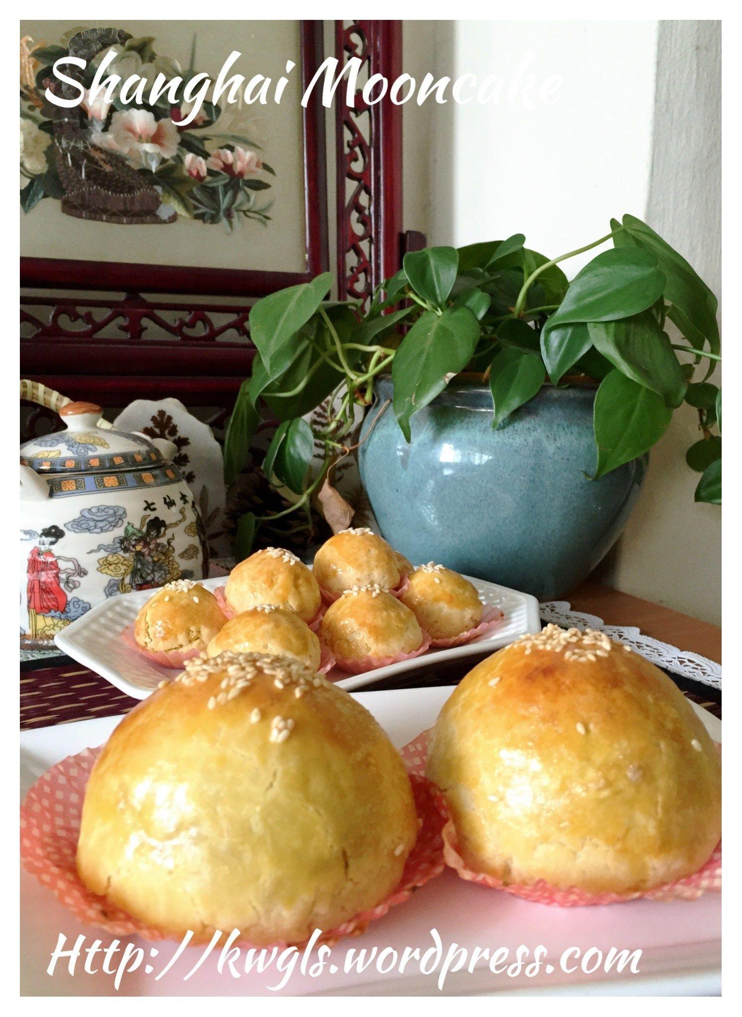 Is This Moon Cake Originates From Shanghai? Shanghai Moon Cake (上海月饼) - Guai Shu Shu #mooncake