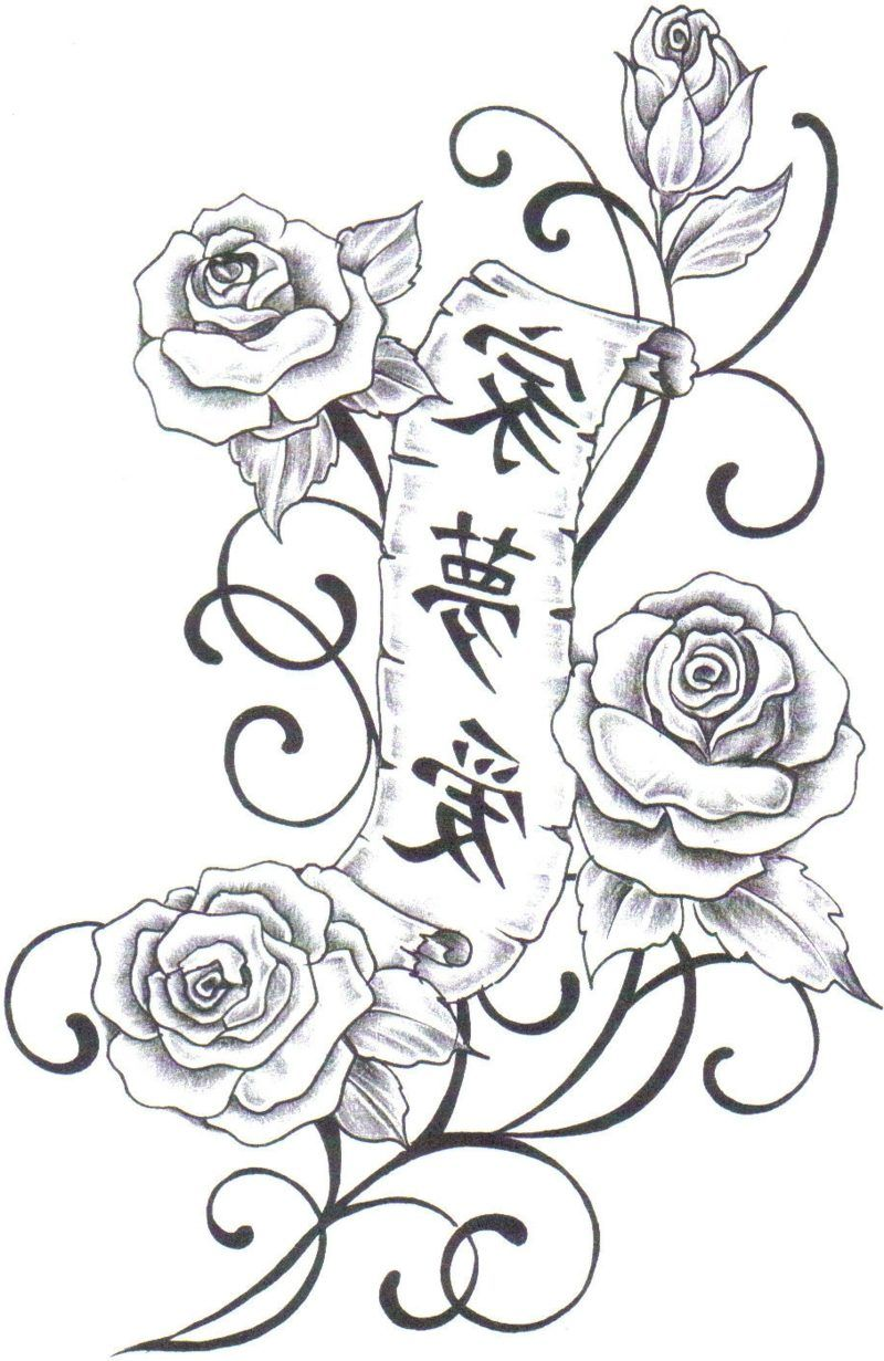 Blumenranken Tattoo 20 schöne Vorlagen für diverse
