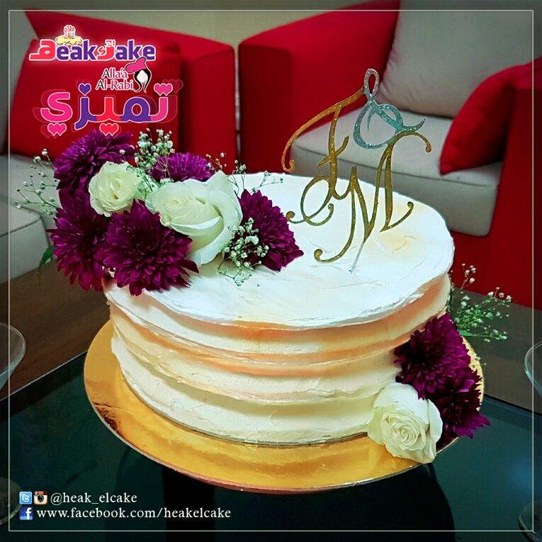 كيك ذكرى زواج Cake Desserts Cake Food