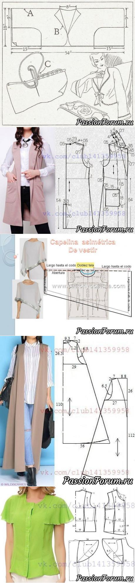 Los vestidos con los patrones del Internet. - la anotación del ...