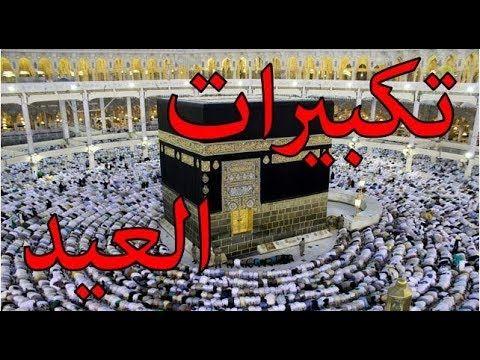Pin By Aissa On 2 Deenly ديني Islam Allah Ramadan