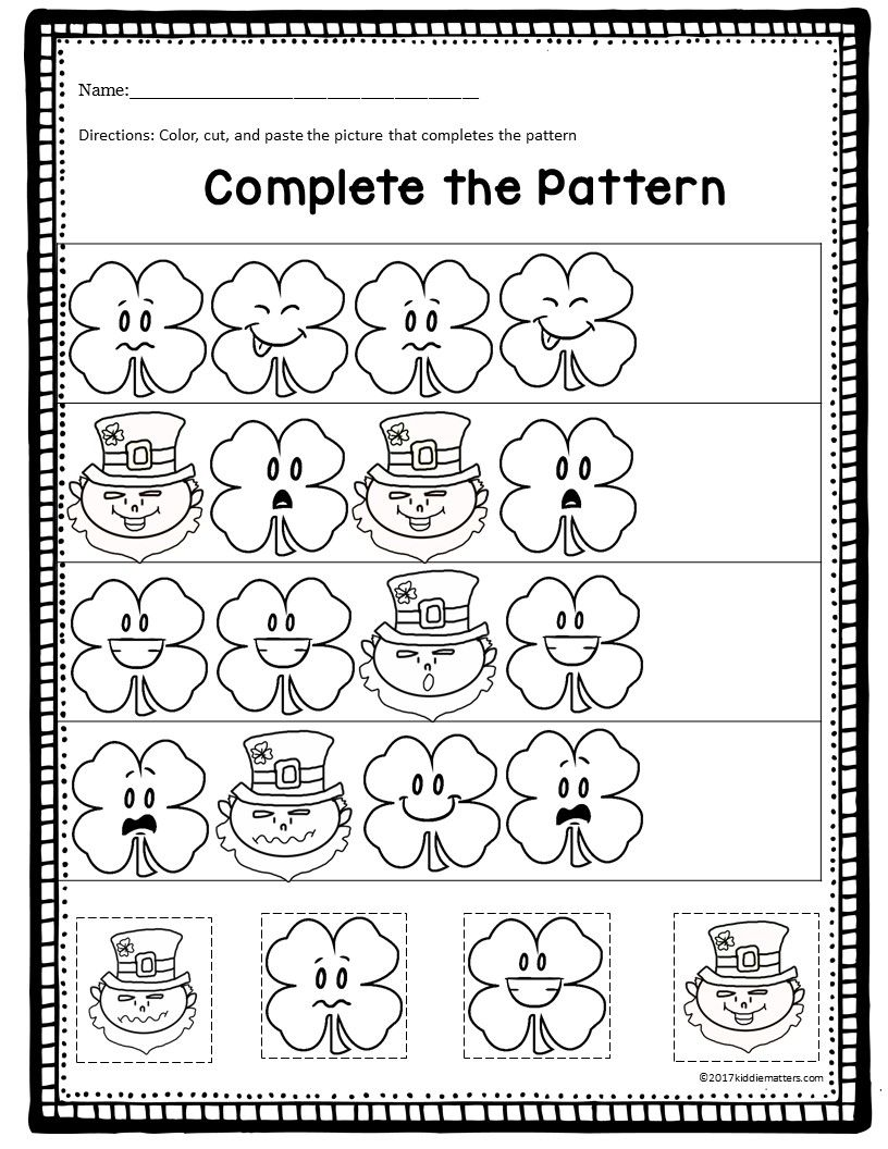 Help Children Learn To Identify Feelings With These Fun And Engag Kindergarten Math Worksheets Addition Kindergarten Subtraction Worksheets Fun Math Worksheets