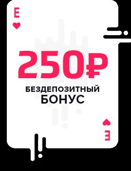 Рулетка казино с карты 2021 года