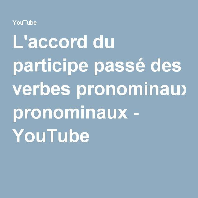L'accord du participe passé des verbes pronominaux - YouTube
