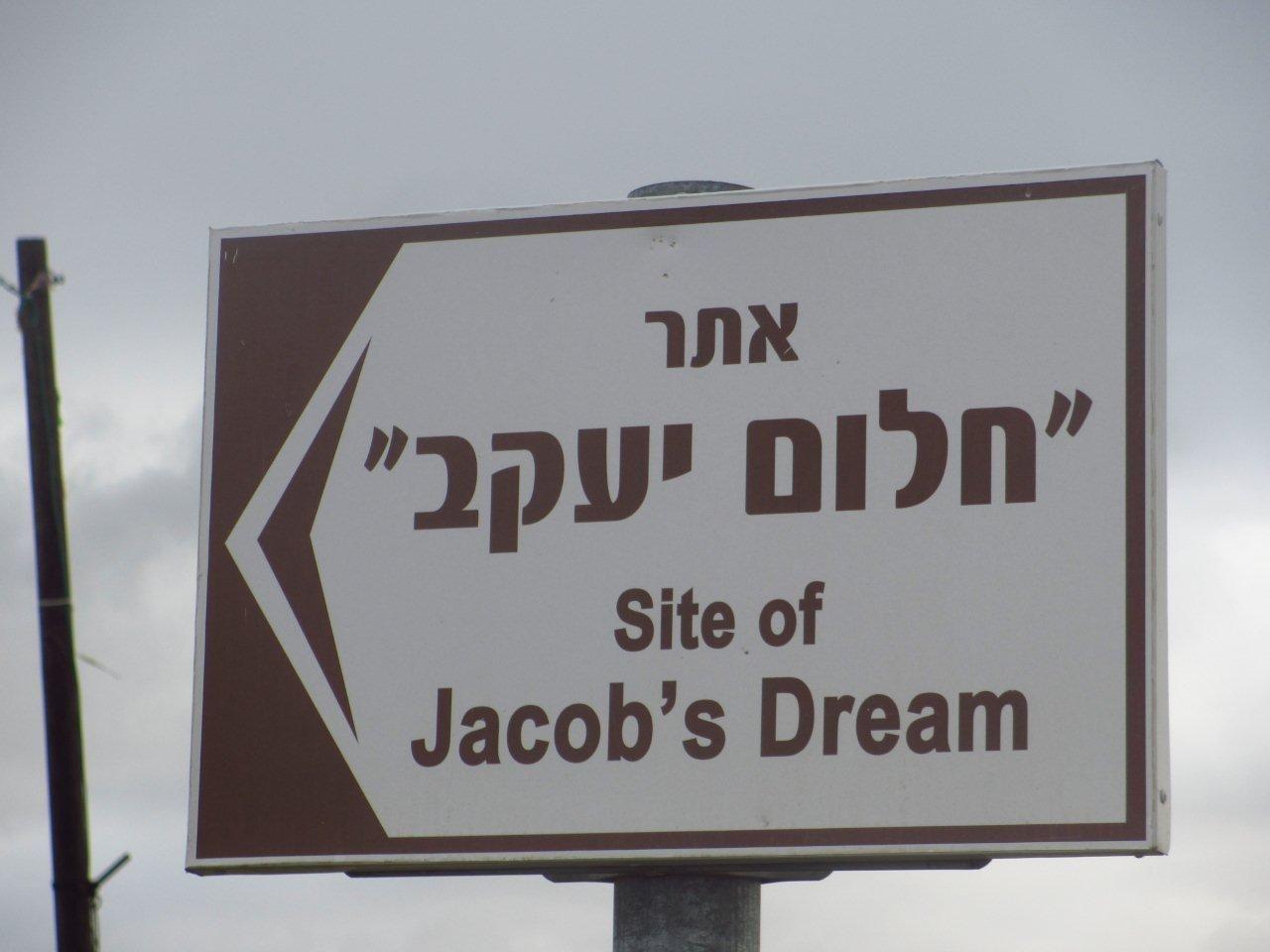 Bethel Israel: Dream Vacations, Life, Bethel