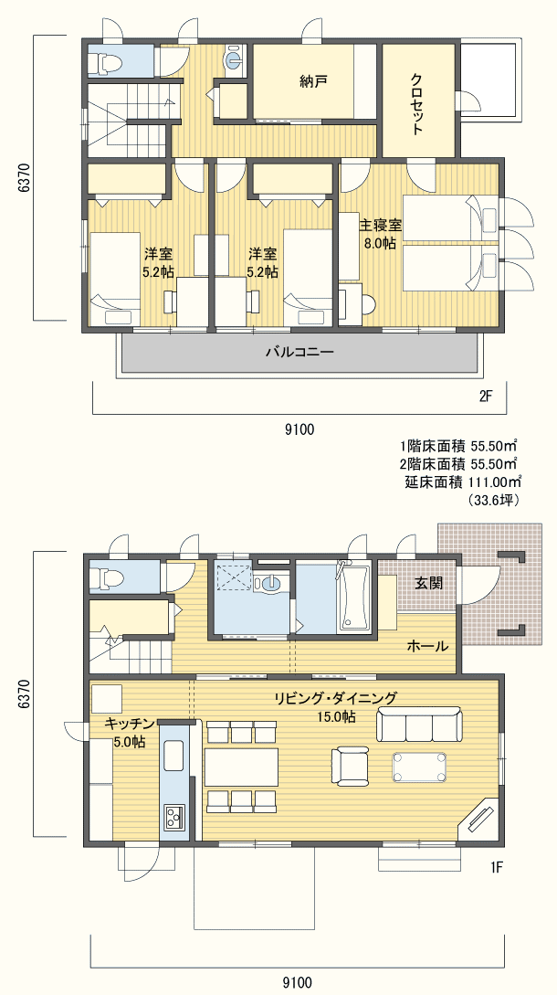 間取り 2階建 30 40坪 東玄関 東玄関 間取り 間取り 20坪 間取り