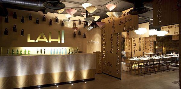 Fotos restaurante atlantica monterrey 57