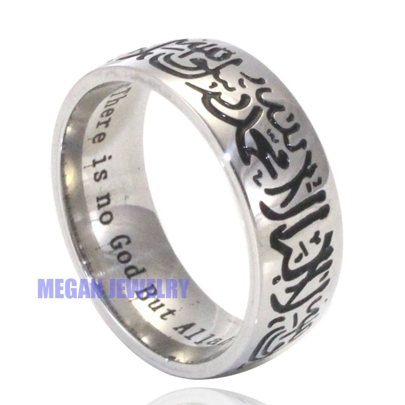 muslim Allah Shahada stainless steel ring islam Arabic God