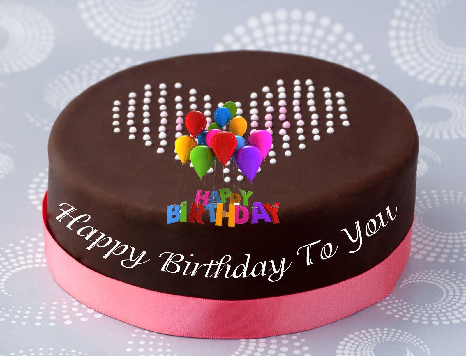 Swell Happy Birthday To You Cake Hd Pics Happy Birthday Cake Pictures Personalised Birthday Cards Beptaeletsinfo