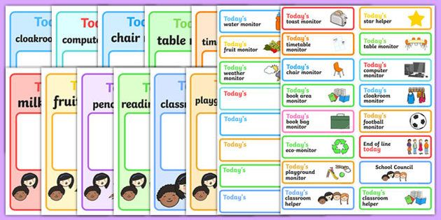 Classroom Monitor Display Pack - classroom monitor, display pack ...