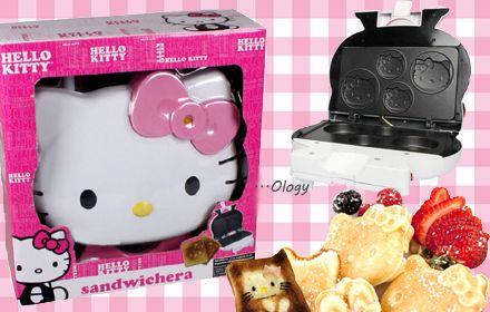 50+ Kitty maker ideas