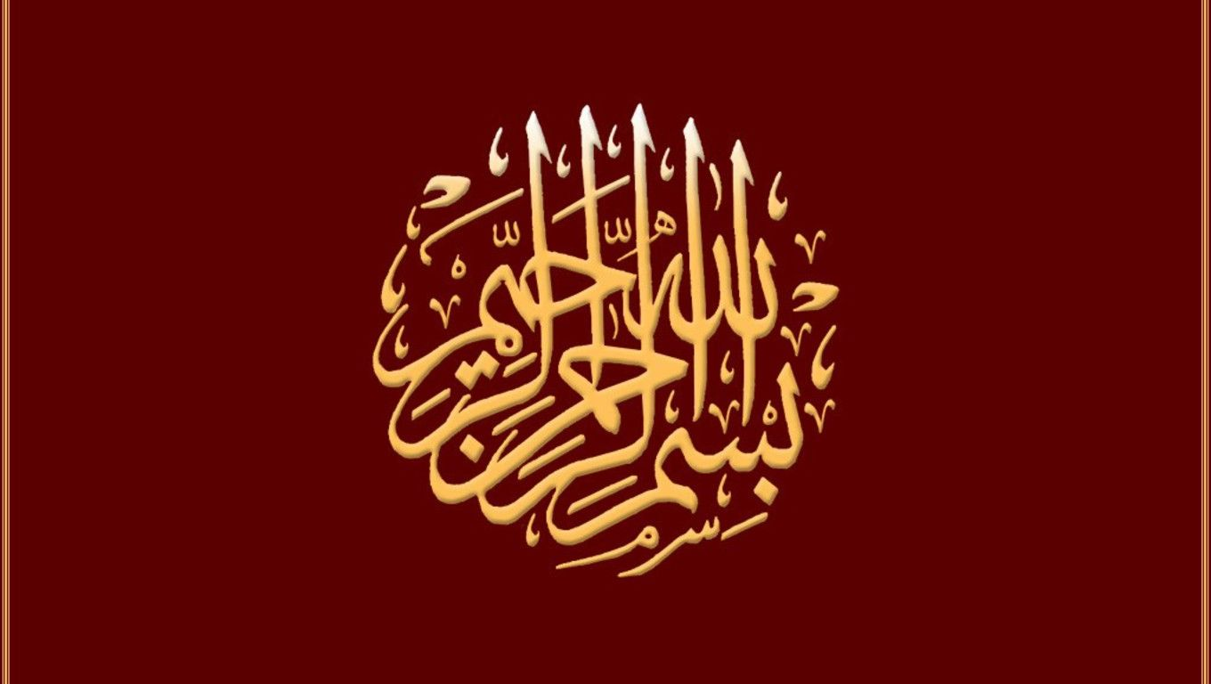 islamic calligraphy wallpaper hd - wallpapersafari | wallpapers