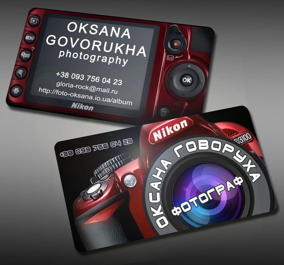 Resultado De Imagen Para Photographer Business Card Psd