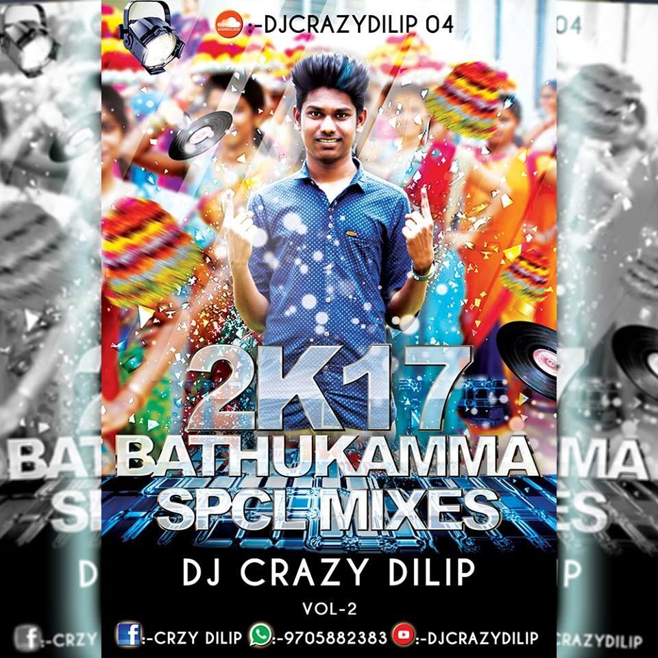 2017 Bathukamma Spcl Mixes Vol 2 Dj Songs Dj Remix Songs Dj Mix Songs