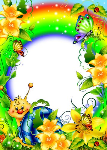 Floral animated exotic garden under the rainbow borders for paper also frame border pinterest and frames rh