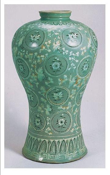 Ceramics Maebyong Vase Koryo Period Ca 918 1000 Celadon