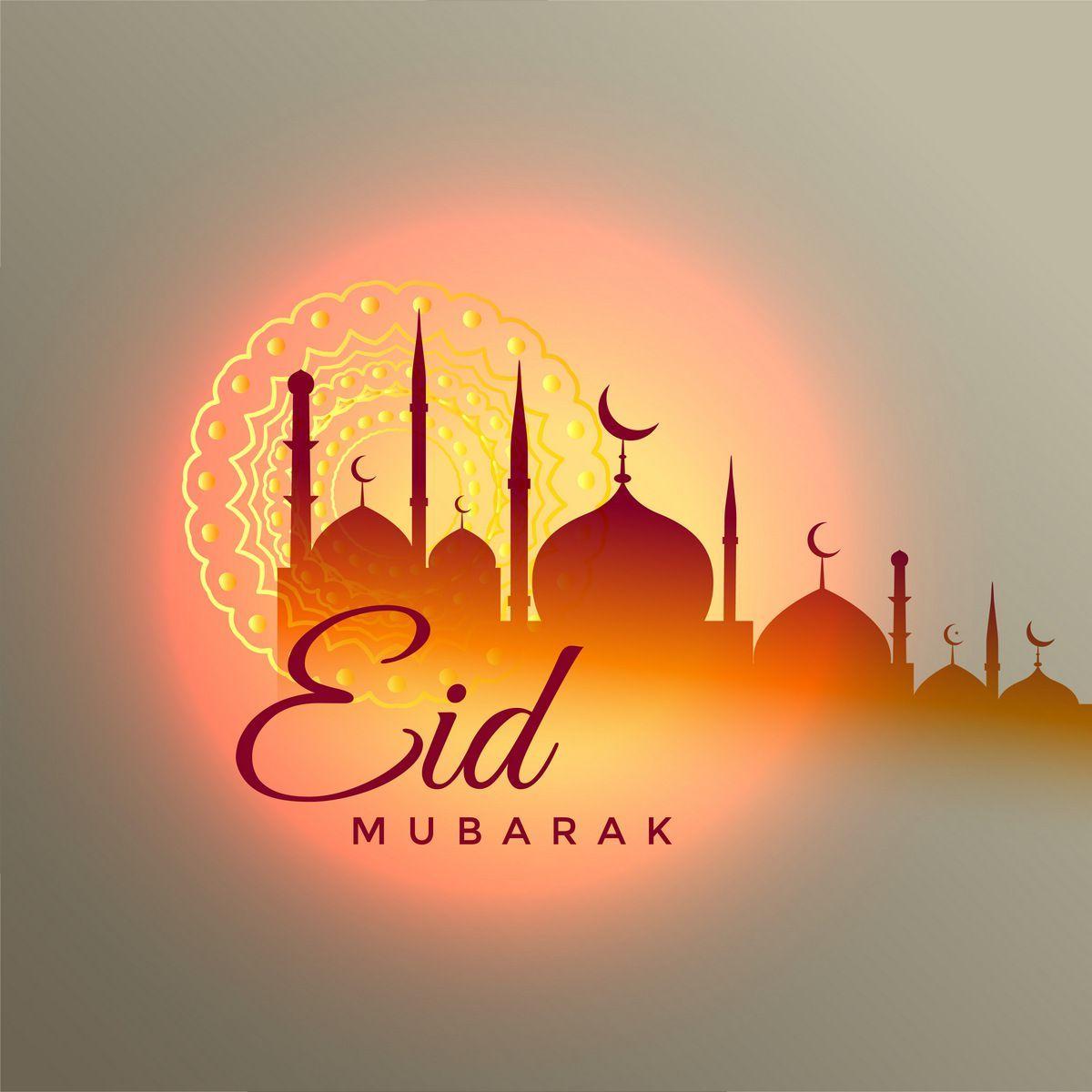 Eid Mubarak Beautiful Greeting Design Mosque Happy Eid Mubarak Eid Mubarak Greetings Eid Mubarak Wishes Images