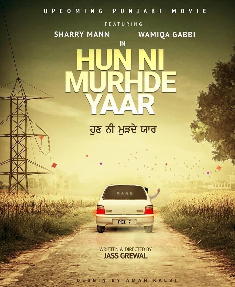 Hun Ni Murhde Yaar 2018 Punjabi Movie Wiki Cast Crew Release
