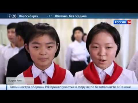 Специальный репортаж: Северная Корея как живет народ