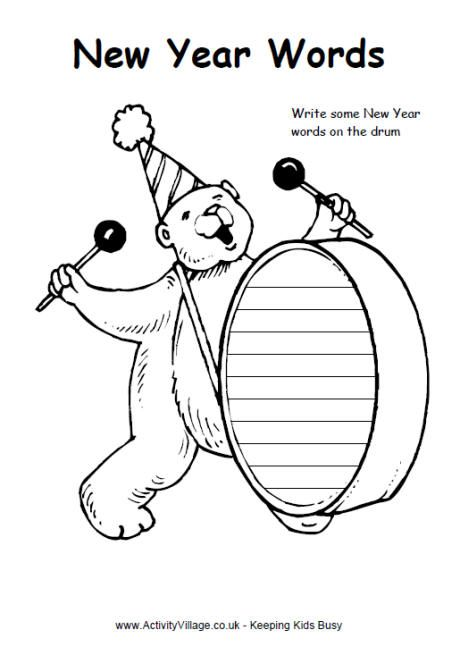 New Year Words Worksheet We learn English Pinterest Worksheets