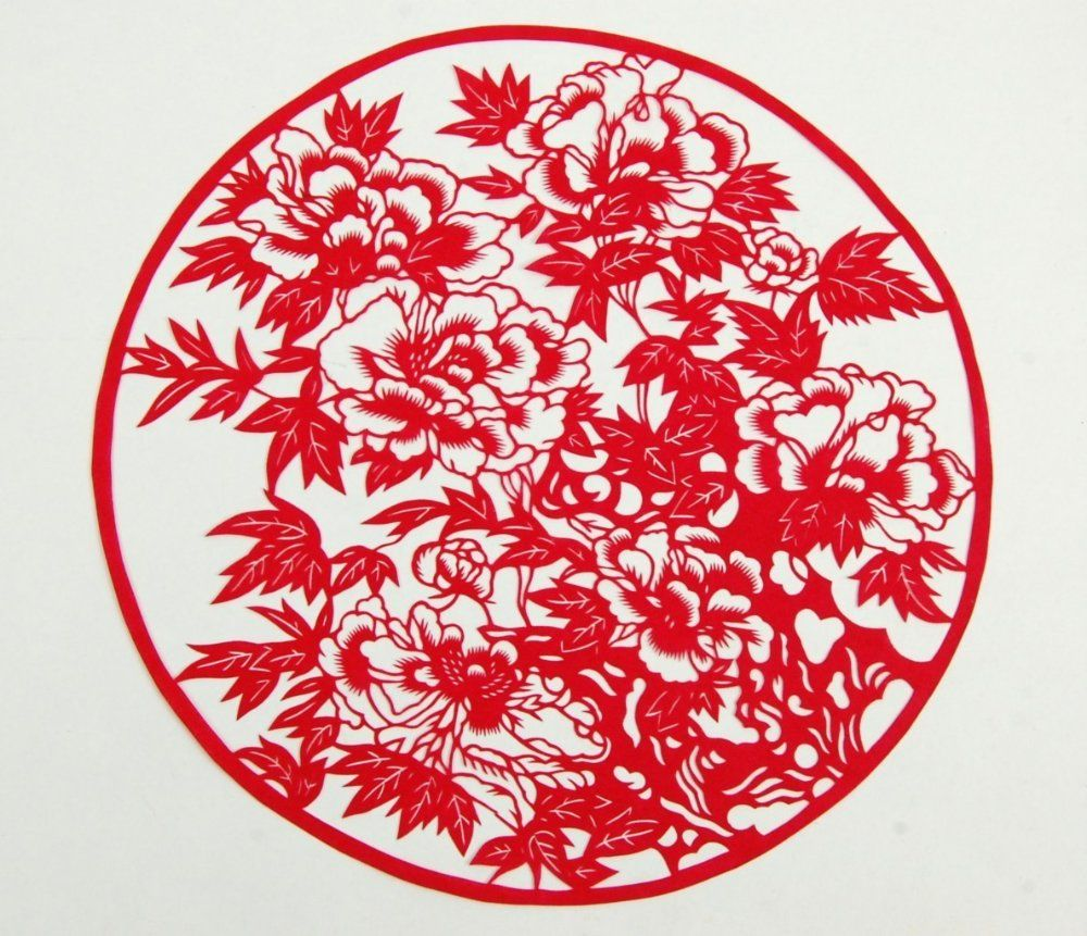 Floral Paper Cut Design Traditional Chinese Flower Paper Cutting