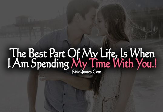 Love Quotes My Time With You Time Love Quotes No Time For Me Me Quotes